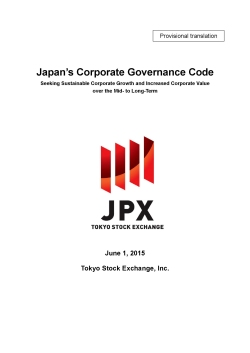ccg japao 2015